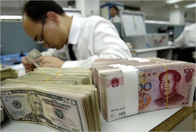 Nestabilnost američkog dolara primorava investitore da pronađu drugu rezervnu valutu