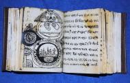 U Mađarskoj pronađena misteriozna knjiga stara nekoliko vekova sa neobjašnjivim tekstom i slikama
