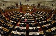"""""""Pala bi vlada u Atini koja bi priznala Kosovo"""""""
