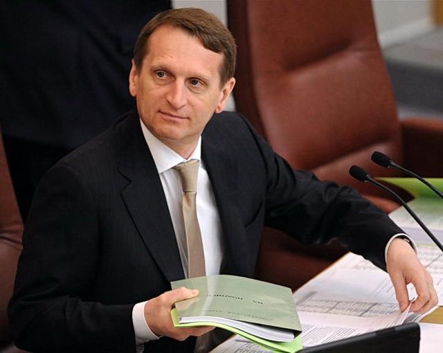 Sergej Nariskin