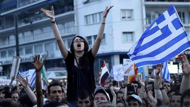 grcka protest