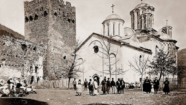 manasija-manastir