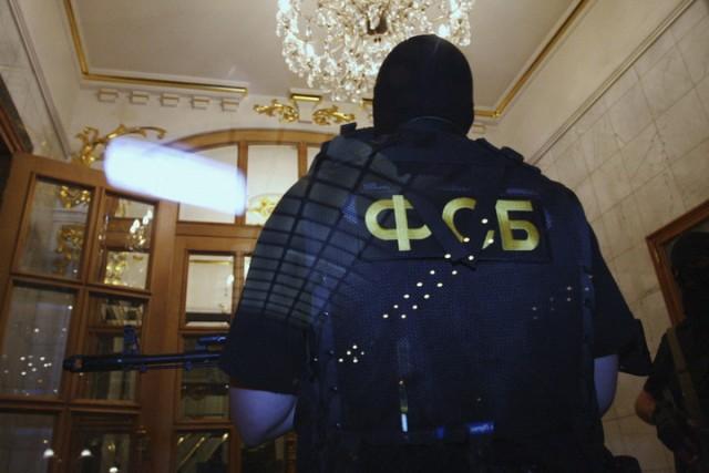 rusija-fsb-tajna-sluzba
