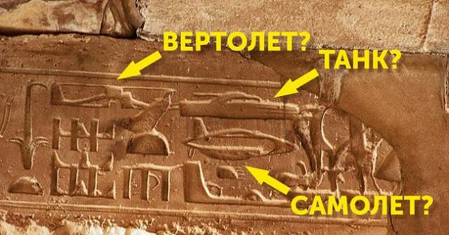 abidoski hram hijeroglifi