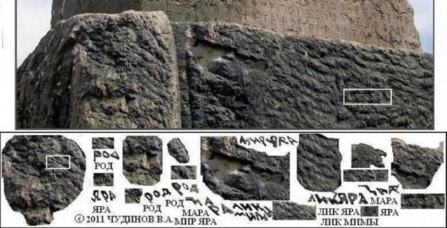 obelisk-natpis