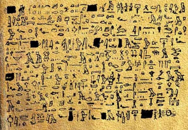 tuli papirus
