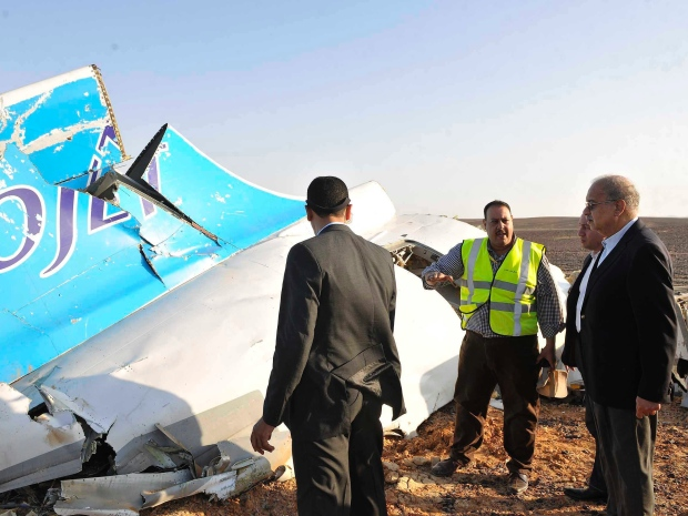 egipat avion