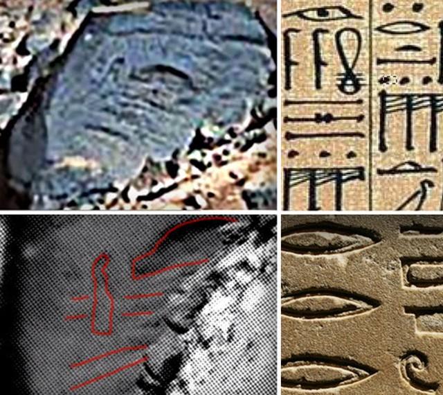 mars-hijeroglifi