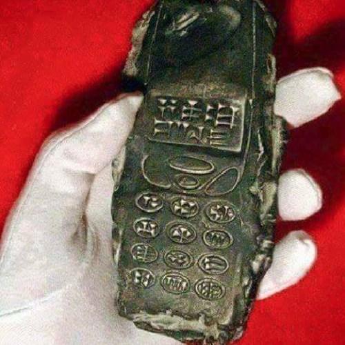 drevni artefakt mobilni telefon
