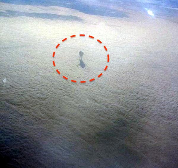vanzemaljac oblak nlo