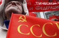 Neočekivani rezultati ispitivanja javnog mnjenja u Rusiji: Narod žali za socijalizmom i Sovjetskim Savezom, ne želi u EU