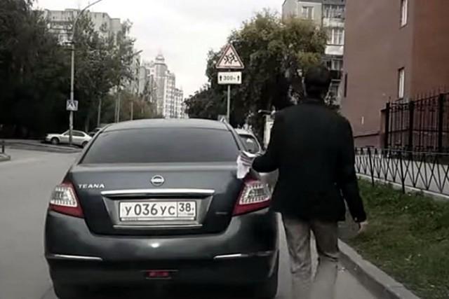 Kradja-automobil