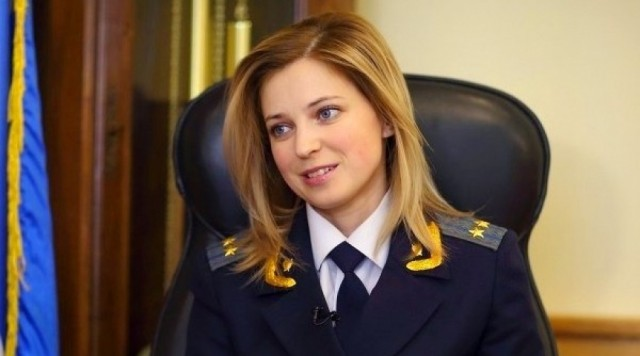 Na pomolu diplomatski skandal između Srbije i  Ukrajine