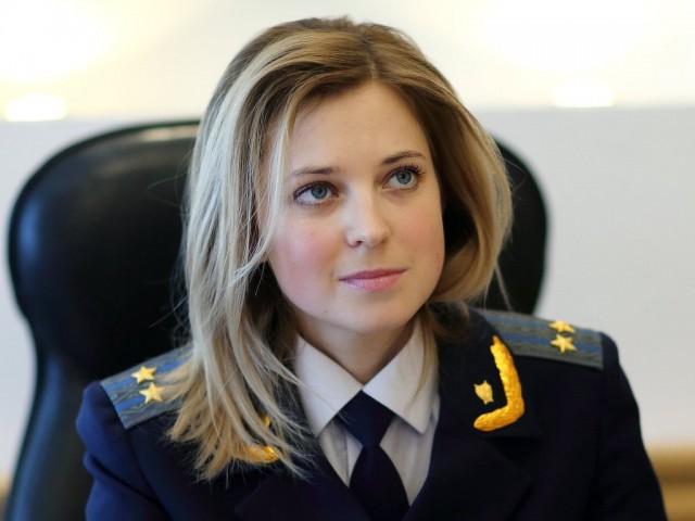 Ukrajina besna na Srbiju: Primili ste u goste okupacione predstavnike Krima, to je neprijateljski čin