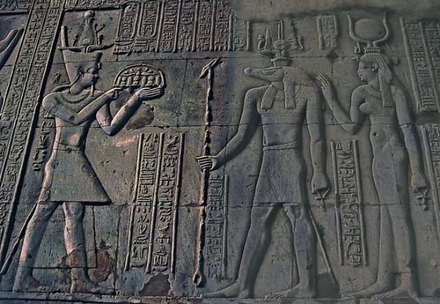 egipat- reptili- bogovi