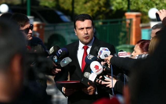 NAUK SRBIJI – Razorio državu pa kao nagradu od EU DOBIO ŠAMAR: Podnosim ostavku, ništa nisam ispunio od obećanja …
