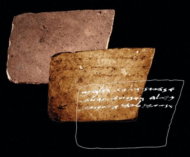 arheologija grncarija