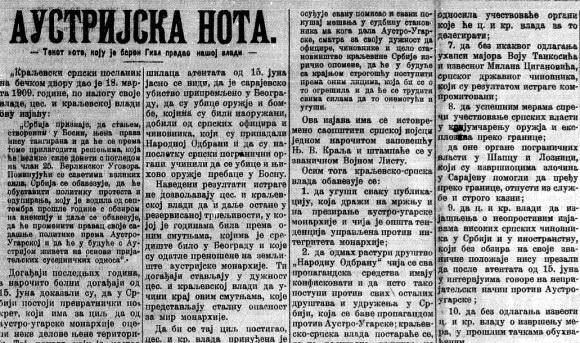 julski-ultimatum-srbija austrija dokumenat nota