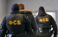 Kako je Federalna služba bezbednosti pomogla Rusiji da u tajnosti stvori nove vrste oružja