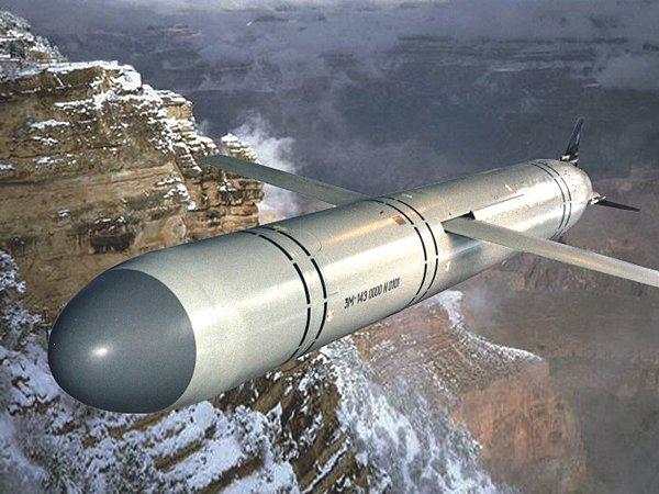 LOŠE VESTI – NEJASNO KO JE META: Ruska podmornica naoružana krstarećim raketama Kalibar uputila se ka Siriji