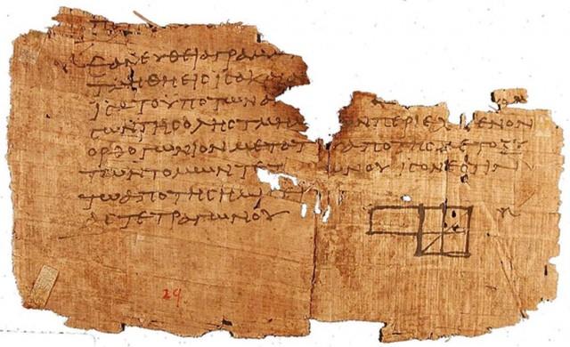 isus spisi Oxyrhynchus Papyri