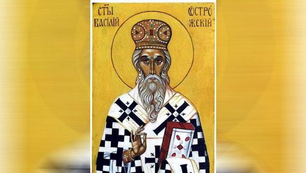 Sveti-Vasilije-Ostroski