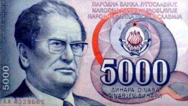 5000-dinara-sa-greskom novcanica
