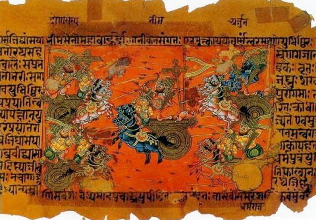 indija ep mahabharata