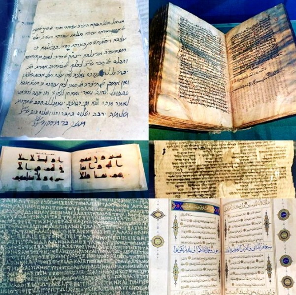kairska geniza