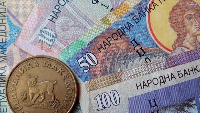 makedonija novac denar