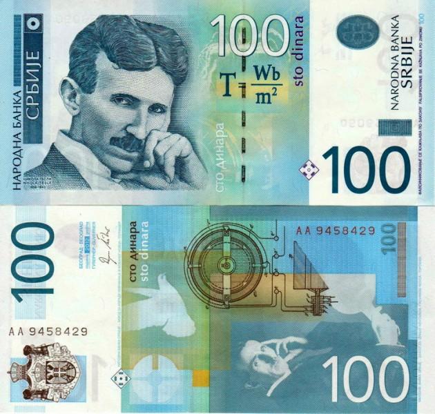 100-dinarax