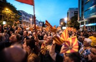 Makedoniji izbor – Ili Velika Albanija ili Velika Bugarska – TAJNI PROJEKAT TREĆE ALBANSKE DRŽAVE