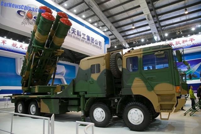 kina FK-3