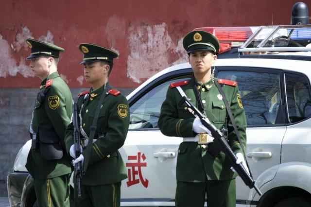 kina policija