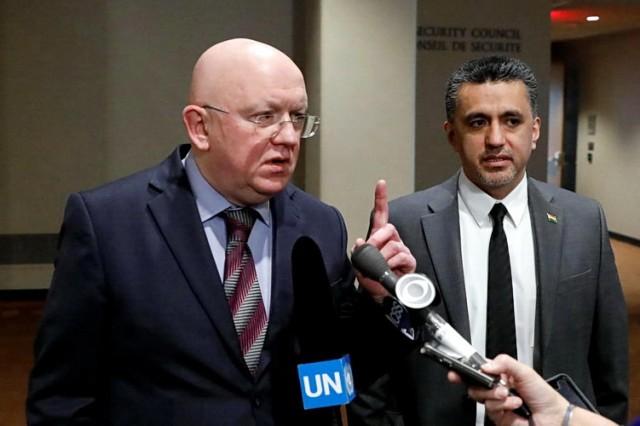 NAJNOVIJA VEST – RUSKI KONTRAUDAR: Moskva predala zahtev za preseljenje UN iz Njujorka u Beč – EVO ZAŠTO