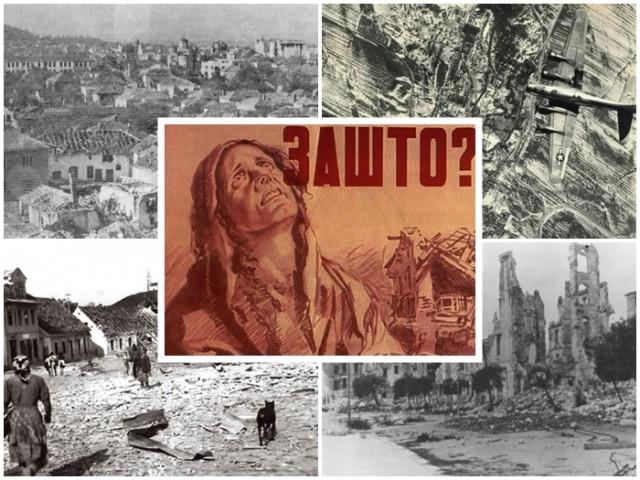 bombardovanje-srbija