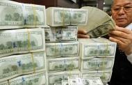 Banka greškom uplatila pola milijarde više: Uočili posle godinu dana, nema povraćaja novca