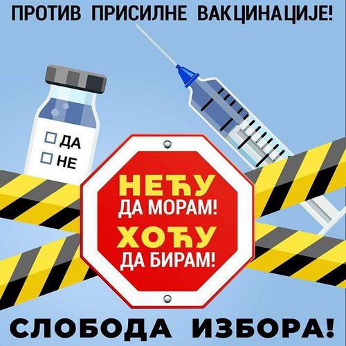 Protest protiv obavezne vakcinacije 31.5. U 12 na Trgu Republike u Beogradu