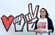 Tihanovska: Izgleda da smo u Belorusiji izgubili