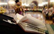 Dešifrovani nepoznati spisi iz 16. veka: Rusi slave srpske svetitelje