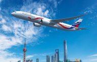Svetski giganti u neverici: Rusko-kineski projekat CR929 će ih potisnuti