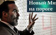 Šokantno predviđanje čuvenog ruskog naučnika iz 1990: Sovjetski Savez će prvo nestati a onda će ga Rusija obnoviti 2025.