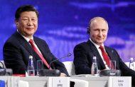 POČETAK KRAJA IMPERIJE: Rusija povećava rezerve zlata i juana – Okreće leđa dolaru i evru