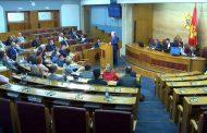 Samo jedno rešenje da Krivokapić ostane premijer: Ministri da budu zamenjeni stručnjacima koji pripadaju strankama