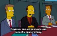 Simpsonovi: Lažna epidemija mačjeg gripa (2010) – KAKO SU ZNALI – VIDEO