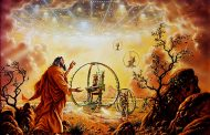 Pogrešno protumačena drevna vanzemaljska tehnologija – KNJIGА ЈЕZЕKILJА I LЕТЕĆА VАТRЕNА KОČIЈА